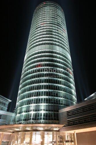 Business-Tower Nürnberg