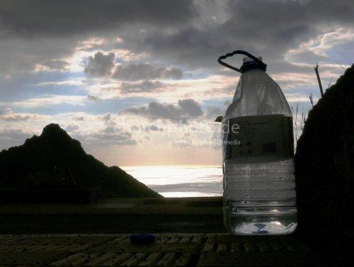 Wasserflasche-waterbottle