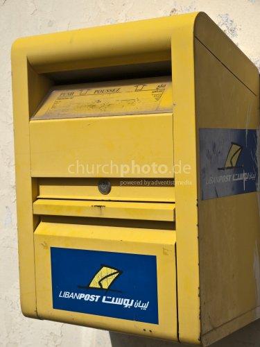Lebanese Mailbox