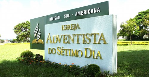 South American Division entrance