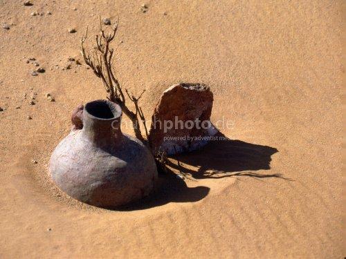 Islamic burial site