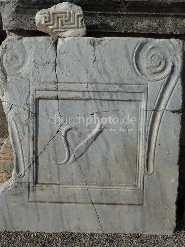 Perge - Handwerkszeichen eines Fleischers