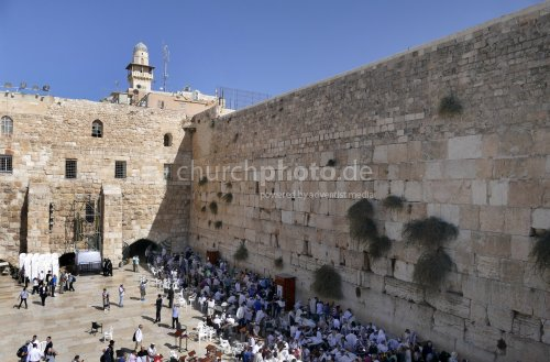 Westmauer