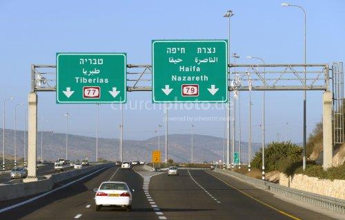 Autobahn in Israel