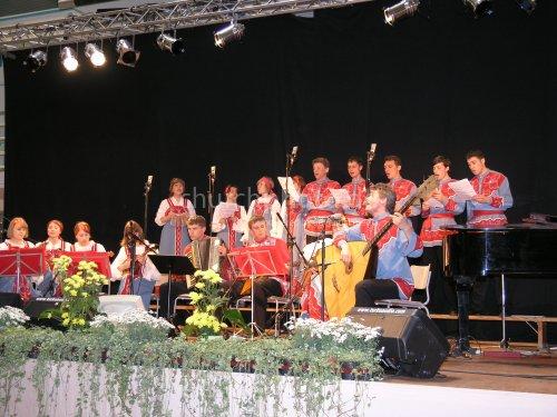 Zaoski choir