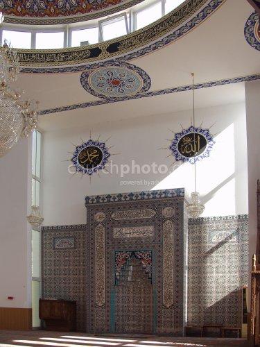 Mevlana-Moschee in Konstanz, Mevlana mosque in Constance