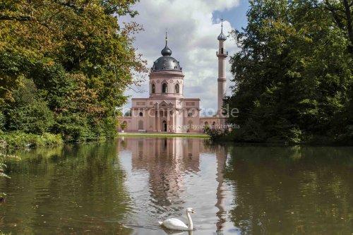 Old mosque. Eine schöne Moschee